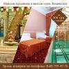 Майские праздники 2015 Винтаж отель Лондонская в Одессе