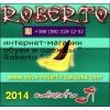 Распродажа 2014 обуви из Польши фирмы Roberto