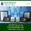 Шаянська 2015 Мінерально- кремнієва вода