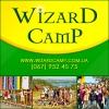 Набор на лето 2014 Англоязычный лагерь Wizard Camp