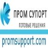 Создание сайтов Интернет-магазинов Работаем по СНГ