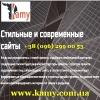 Бизнес сайт 2016.  Разработка и создание.  Украина