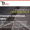 Индивидуальная разработка сайтов 2016 Украина