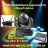Музыкальное и сценическое оборудование 2015